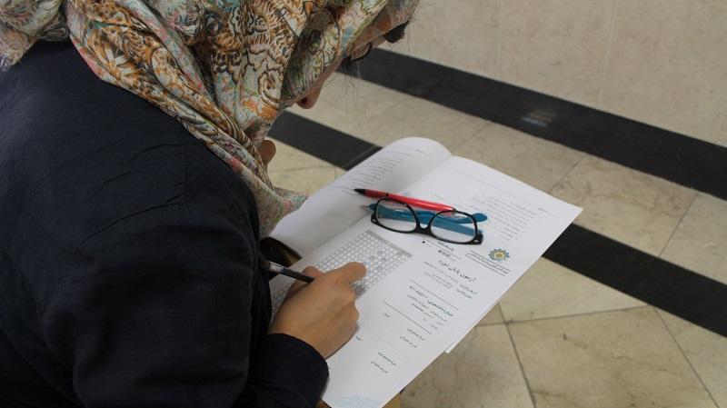 آزمون پایان دوره هشتاد و چهارمین دوره دانش افزایی