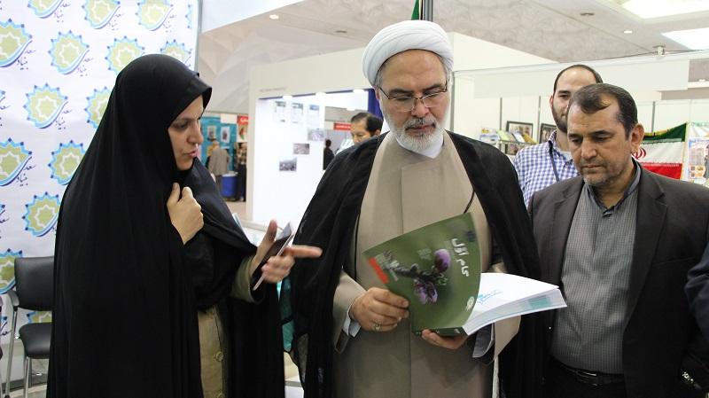 حضور بنیاد سعدی در سی و یکمین نمایشگاه بین المللی کتاب تهران